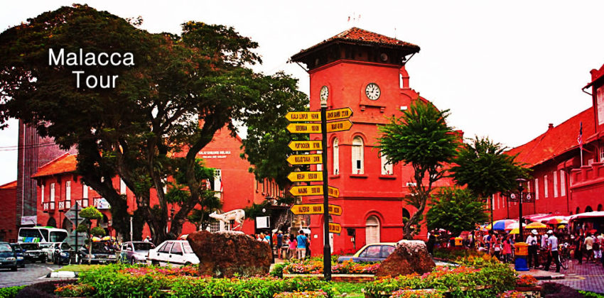 Malacca tour city centre