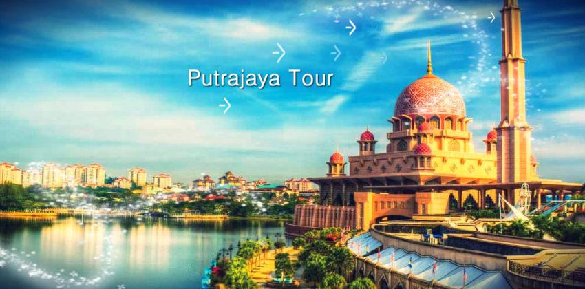 Putrajaya tour city view