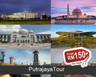 Putrajaya Tour (Group)